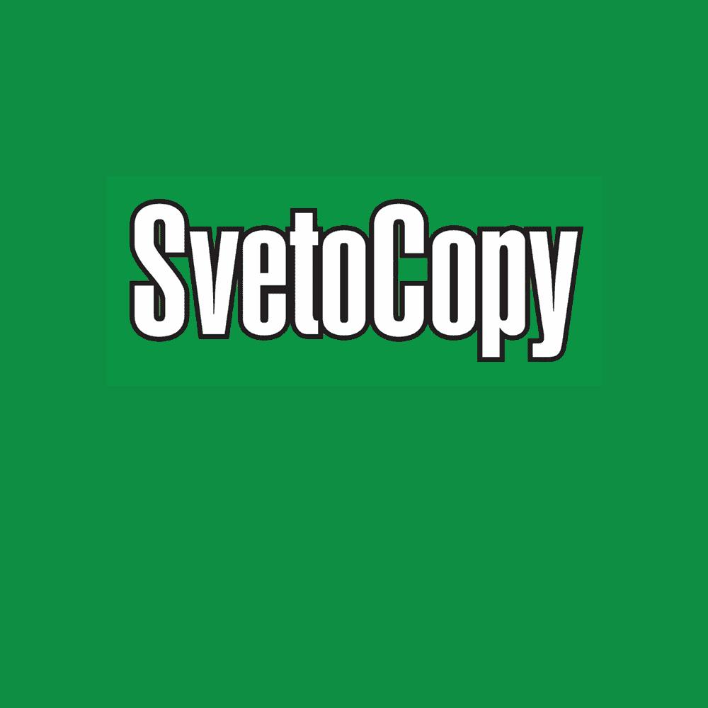 Бумага SvetoCopy A3 500л